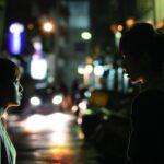 Nachmittagskino:<br>Au revoir Taipei - Yi ye Tai bei